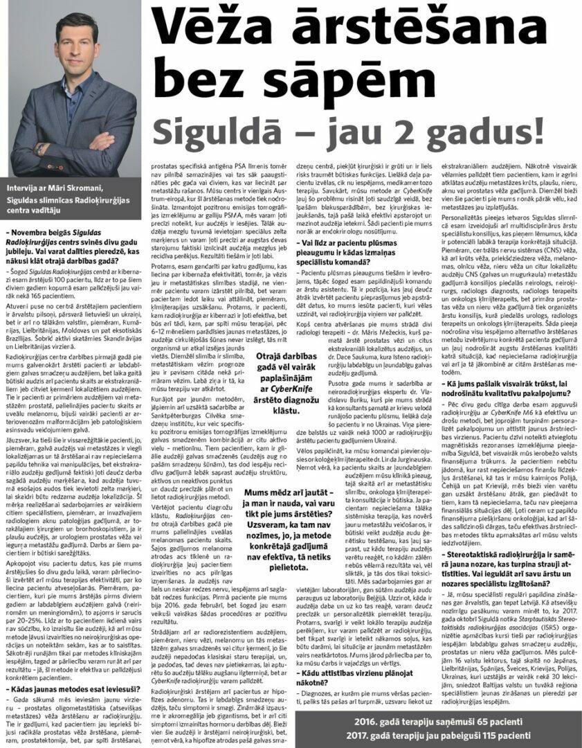 Radioķirurģija ar CyberKnife Siguldā jau 2 gadus
